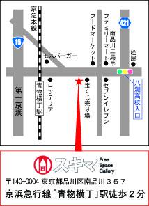 スキマ地図