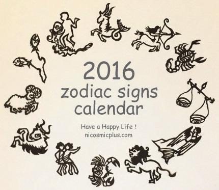 2016 zodiac signs calendar
