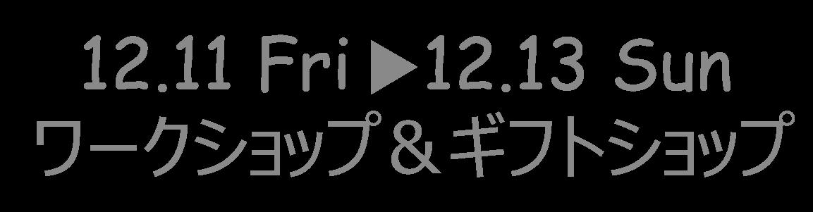 HP用ロゴ2
